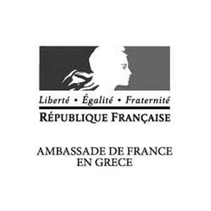 AMBASSADE DE FRANCE EN GRECE